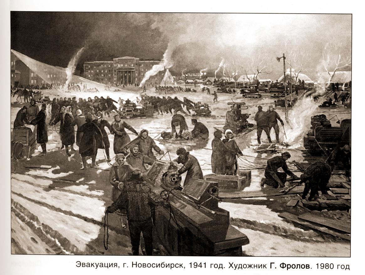 http://zaeltzovka.narod.ru/images/histori/evakuatia.jpg